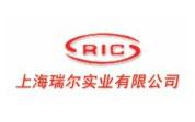 上海瑞海实业