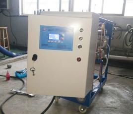 120 degree high power water temperature machine case