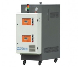 Special mould temperature controller for die casting